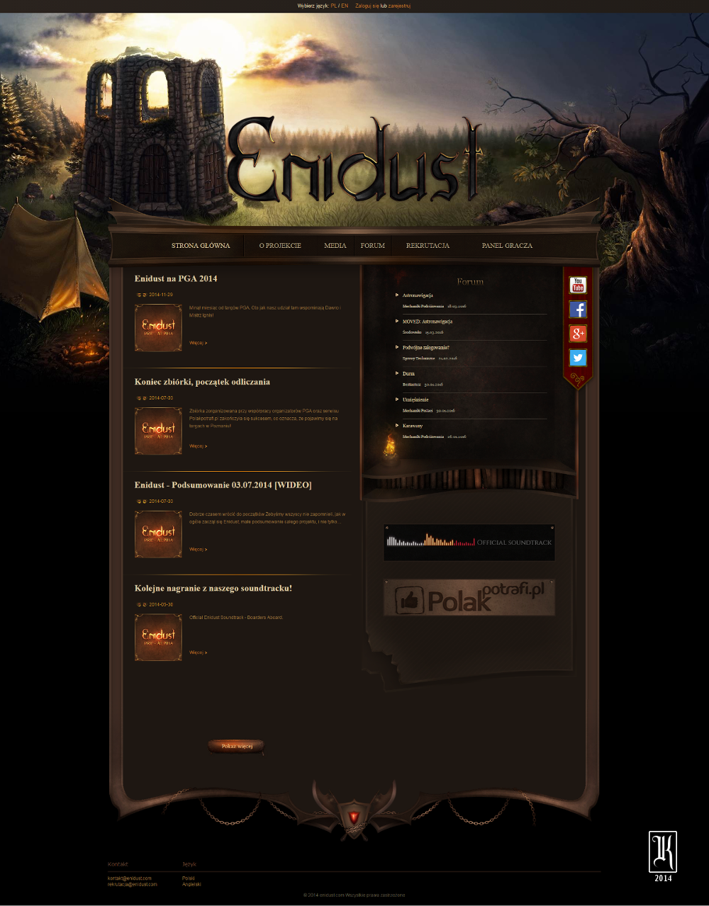 Druga oficjalna wersja strony Enidust
